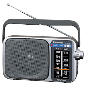 Panasonic Radio Review – RF-2400D AM FM Radio (Silver)